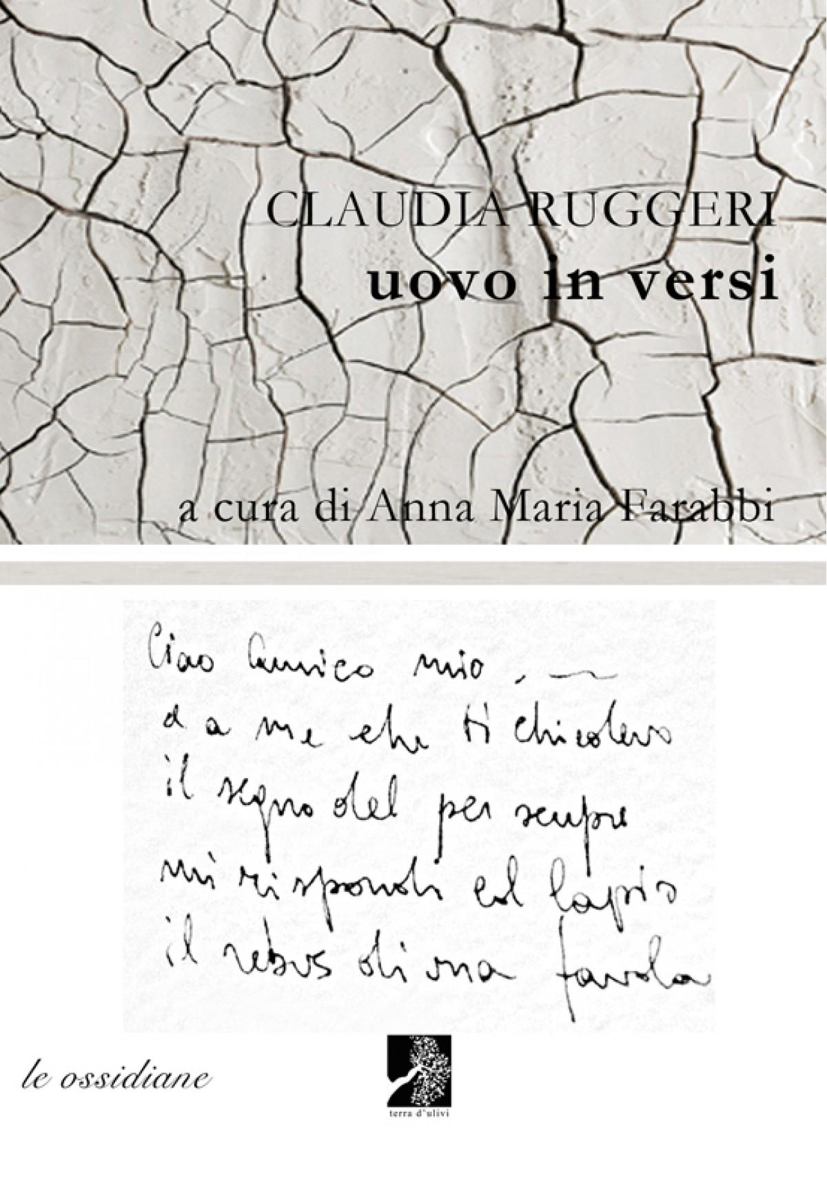 """Claudia Ruggeri legge da """"Inferno minore"""" """"il MattoII (morte in allegoria) Ninive"""